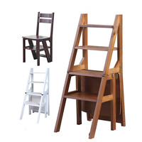 Convertible Multi functional Four Step Library Ladder Chair Library Furniture Folding Wooden Stool Chair Step Ladder For Home