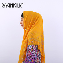 Large Size Square Scarf Muslim Turkish Hijab Pearl Chiffon Head Scarf Women High Quality Plain Shawl With Colorful Rhinestone
