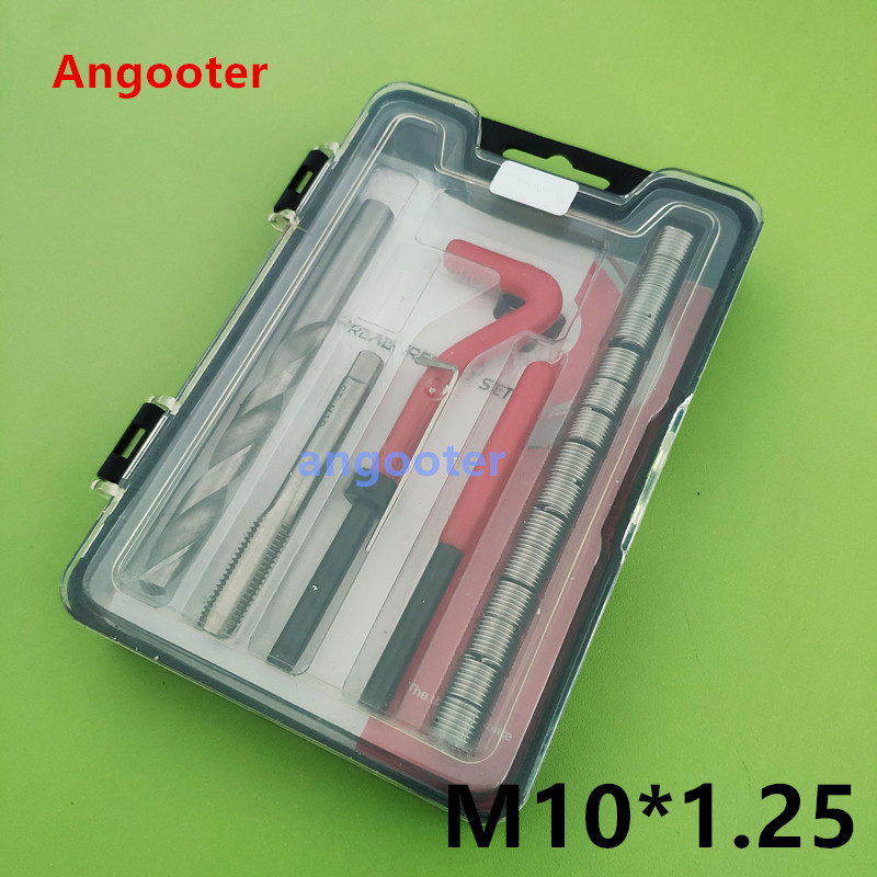 M10*1.25 Car Pro Coil Drill Tool Metric Thread Repair Insert Kit For Helicoil Car Repair Tools Coarse Crowbar