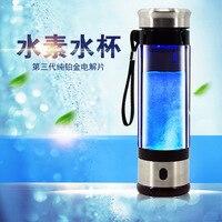 Japanese Titanium Quality Hydrogen Rich Water Cup Ionizer Maker/Generator TWO modes super antioxidants ORP hydrogen bottle 480ml