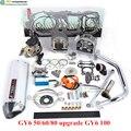 GY6 50/60/actualizar 80cc 100cc GY6 QMB139 4 STROKE bore 50 MM KIT de CILINDRO ANDRacing A9 Del Árbol de Levas carburador BOBINA CDI Escape