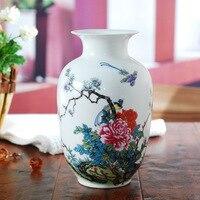 Rose Artificial Flower Calla Lily Peony Vase Ceramic Vase Bedroom Wedding Decoration Bottle Balcony Display Accessories