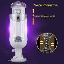 Automatic Telescopic Airbag Sucking Voice Interaction Sex Machine Male Masturbator Artificial Vagina Pussy Adult Sex Toys