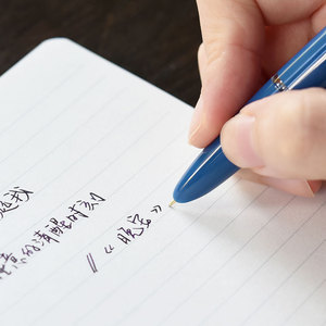 Image 5 - Новинка, ретро перьевая ручка KACO, высококачественный конвертер Шмидта, дополнительный тонкий наконечник, цветная чернильная ручка, Version Box, упаковка для офиса и бизнеса