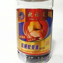 500 мг* 100 шт Глюкозамин хондроитин Мягкие Шапки для здоровья
