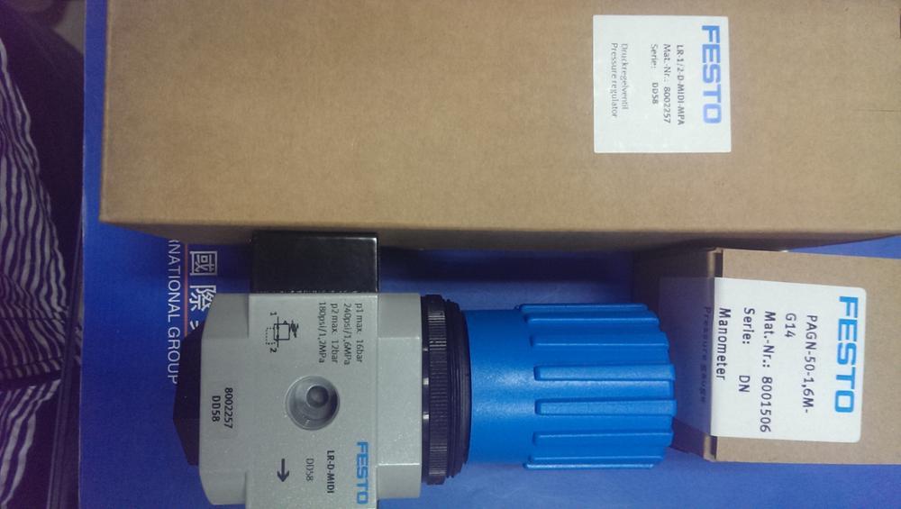 ФОТО FESTO DSBC/G-40 Order No. 753089 cylinder seal kit