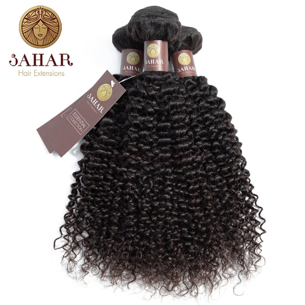 Sahar Brazilian Hair Water Wave Free Shipping 100 Human Remy Hair Extensions 1 3 4 Pcs Natural Black SHEJW in Hair Weaves from Hair Extensions Wigs