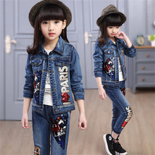 2017 New Spring Kids Girls Cowboy Clothing Sets Flowers Embroidery Two-piece Korean Casual Children's Denim Suit