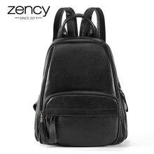Новинка 2017 г. 100% натуральная мягкая Пояса из натуральной кожи Для женщин рюкзак женщина корейский стиль дамы ремень ноутбук Школьные сумки для подростков Обувь для девочек
