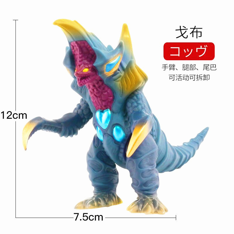 12 14cm soft rubber ultraman monster toy universe superman electronic gomorra baltan star people and other 9 kinds of Ultraman in Action Toy Figures from Toys Hobbies