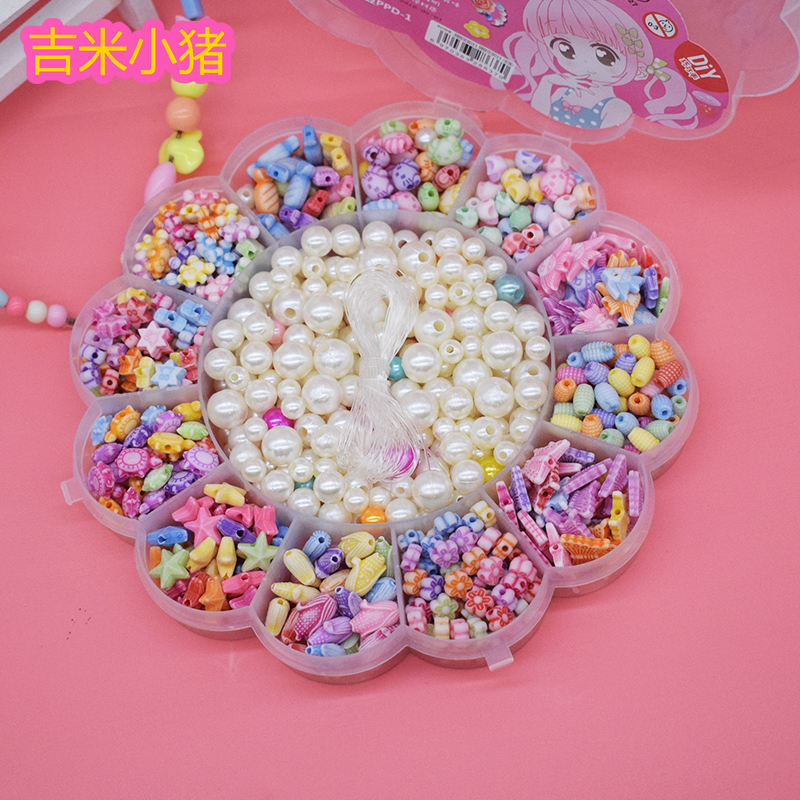 13 Pattern Beads Toys For Children Girl Gift Box DIY Lacing Toy Jewelry Bracelet Needlework Handmade Kid Material Creativity Toy