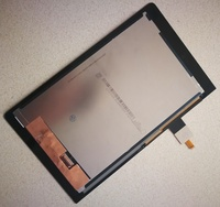 Au 7 Industrial Lcd Screen C070vw02 V 0