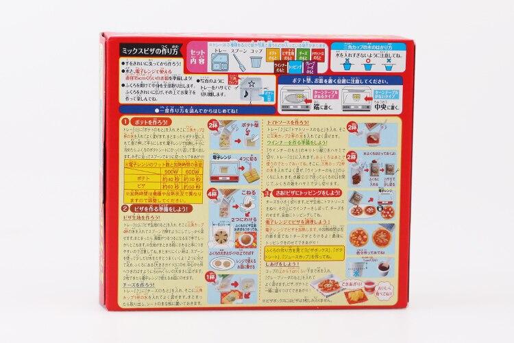 японский конфеты с доставкой из России