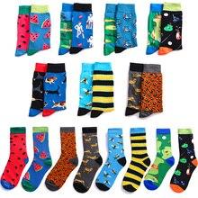 men socks combed cotton funky socks harajuku animal bee dog watermelon fruit novelty funny socks happy