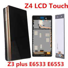 5.2 IPS LCD For SONY Xperia Z3 Plus E6533 E6553 LCD Screen Touch with Frame For SONY Xperia Z4 LCD Display Screen 4 6 white or black for sony xperia z3 mini compact d5803 d5833 lcd display touch digitizer screen assembly sticker