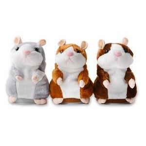 Talking pet hamster electronic