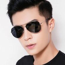 Raydem Polarized sunglasses tide people sunglasses men driving female sunglasses