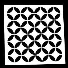Смешанный круглый многоразовый трафарет Аэрограф рисование искусство
