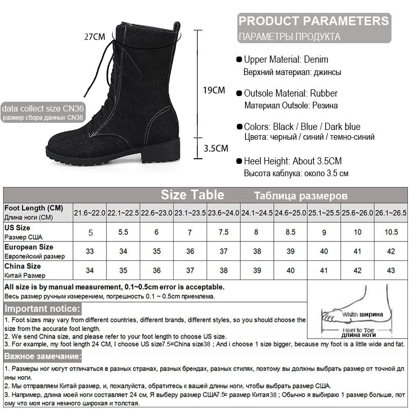 940759bb812 Phoentin ladies lace up denim mid calf boots med flat with heel blue short  women s winter boots jeans adhesive women shoes FT155-in Mid-Calf Boots  from ...