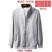 Jaqueta masculina tamanho grande outono e inverno manga longa 6xl 7xl 8xl 9xl 10xl preto cinza algodão com zíper tamanho grande jaqueta casual