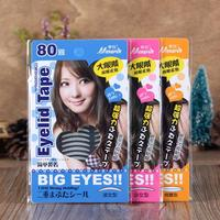 Black Double Eyelid Tape Eyeliner Korea Styling Tools Eyeliner Sticker Double Eyelid Sticker Beauty Tools 1409