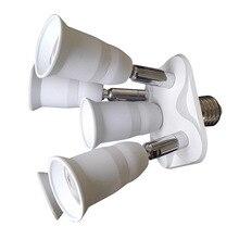 5 в 1 светильник-разветвитель на E26 E27 адаптер конвертер для Стандартный светодиодный лампы 360 градусов регулируемый 180 градусов Max 300W