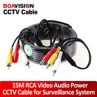 Security 15m CCTV Coaxial Cable AV Power Audio CCTV Camera Cable