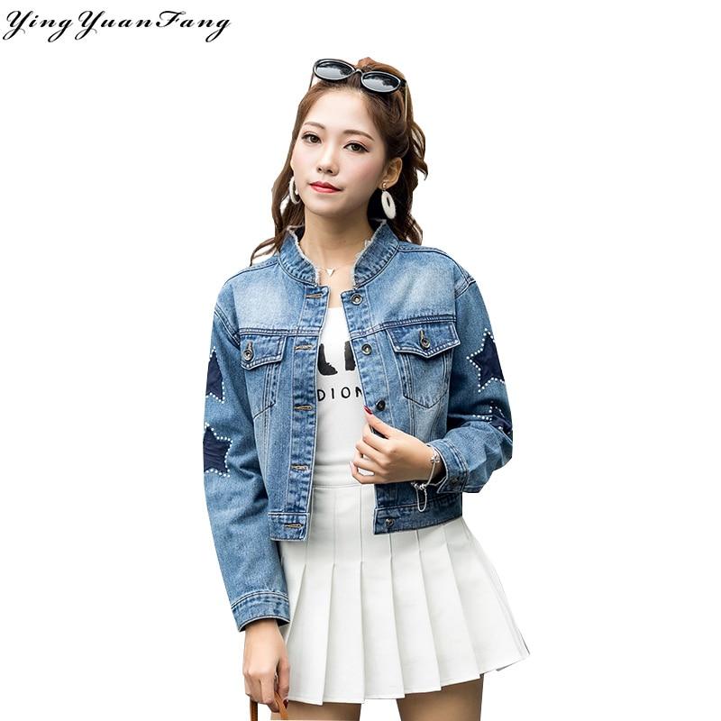 YingYuanFang Fashion Pentagram short Stand collar Women's slim single-breasted denim jacket with pockets