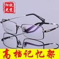 Montura de gafas de metal de memoria Ultra-ligero gafas, hombres cerraron montura de gafas, super-resistente moda gafas de memoria 1806