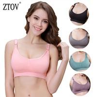 ZTOV Breastfeeding Underwear Maternity Nursing Bras for feeding Pregnancy Clothes for Pregnant Women Underwear Clothing 44/46