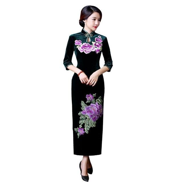 Robe chinoise col mandarin