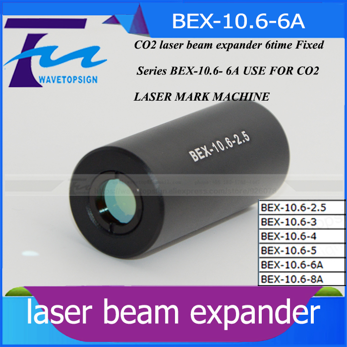 CO2 laser beam expander  6time Fixed Series  BEX-10.6- 6A USE FOR CO2 LASER MARK MACHINE usa imported co2 beam expander 4x