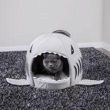 Pet kennel four seasons universal nest cat litter shark kennel small dog teddy kennel