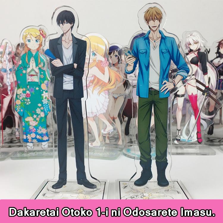 Anime Dakaretai Otoko 1-i Ni Odosarete Imasu. JYUNTA AZUMAYA TAKATO SAIJYO Acrylic Stand Figure 15cm Cosplay Cute Gift