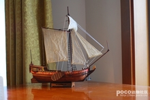 NIDALE Model Hobby sailboat model kit The Dutch royal yacht 1678 Ship wooden model English instruction
