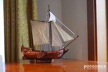 NIDALE modelo de velero de madera, modelo de barco real holandés 1678, modelo de madera, instrucciones en inglés