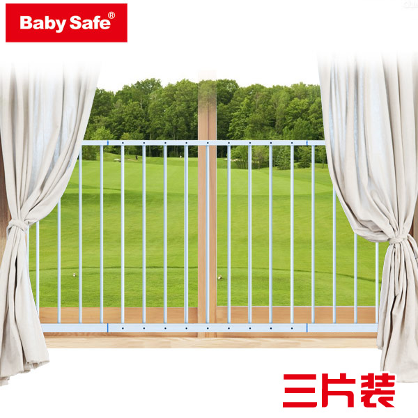 Babysafe child window fence hole-digging balcony piaochuang railing rod anti-theft window net fence