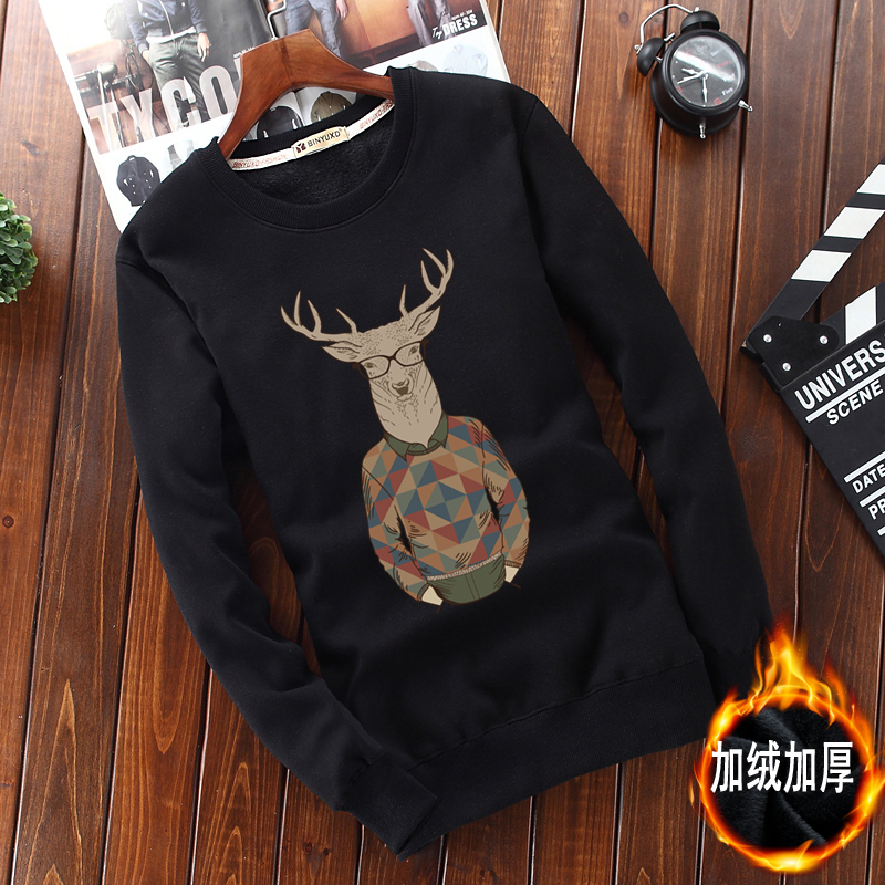 2017 autumn winter Warm Thicken harajuku sweatshirts men fashion hoodies homme high quality top brand tracksuits pullover M-6XL ...