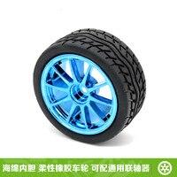 자기 균형 자동차 바퀴  두 바퀴  4 륜 구동  65mm  오프로드 지능형 로봇 부품.