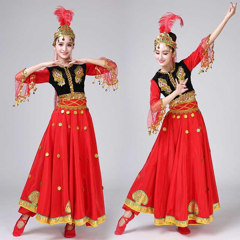 9d92eea68 Detail Feedback Questions about New Xinjiang Uighur Dance Costume ...
