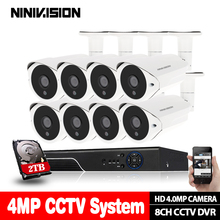4mp CCTV Surveillance Kit 4.0mp Security Camera System 8ch DVR HDMI 1080P Video Output AHD Free APP Remote View