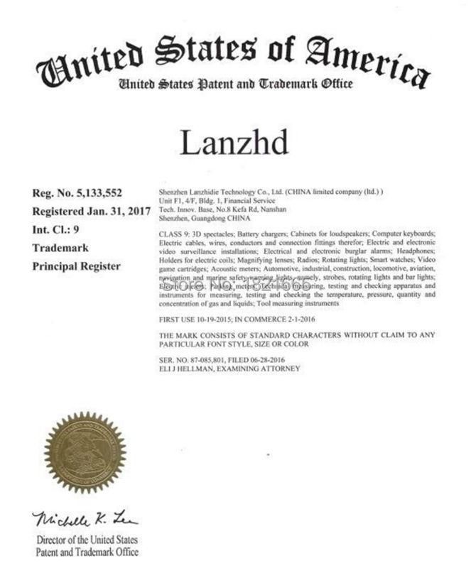 Lanzhd1