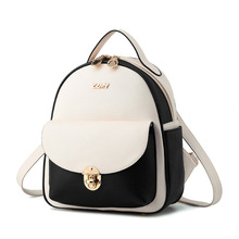 Марка женщины рюкзак школьные сумки кожаный рюкзак Женский дорожные сумки Рюкзак высокое качество лоскутное плечо Корейский сумка