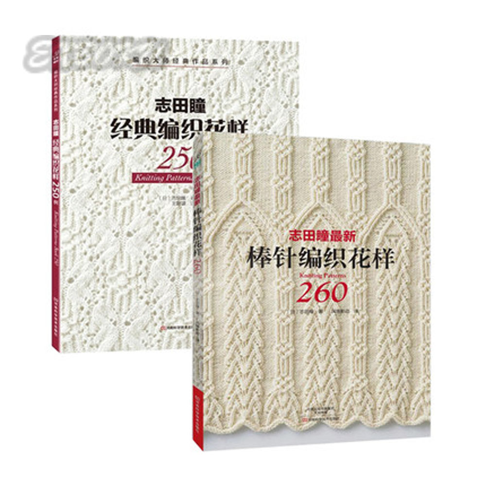 цена на 2pc/set Japanese Knitting Patterns Book 250 / 260 BY HITOMI SHIDA Classic Sweater weave patterns tutorial in Chinese edition
