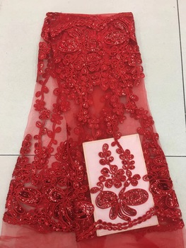 new fuchsia corlor african lace fabric 2018 Wholesale France swiss voile lace Brown high quality african tulle cord lace fabric