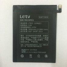 VBNM 3400mAh LT633 Battery for Letv Le 1 Max X900 Le One Max X900 Battery цена