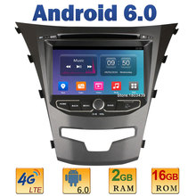 7″ Quad Core 2GB RAM 4G LTE SIM WIFI Android 6.0 Car DVD Multimedia Player Radio Stereo For SsangYong New Actyon/Korando 2014 BT