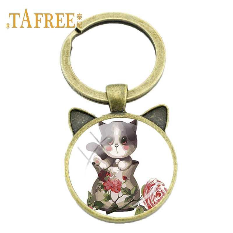 TAFREE чашка кошка мультфильм брелок Винтаж античная бронза кошка модная цепочка для ключей детский девчачий ювелирный TB41