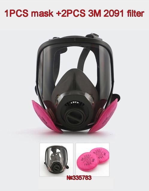 E mask