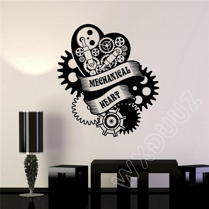 WXDUUZ Vinyl Decal Mechanical Heart Steampunk Engine Garage Art Wall Stickers Decor Removable Wall Decals B263